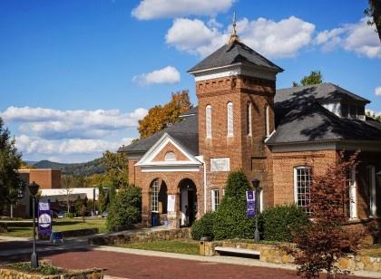 Susan B. Harris Chapel